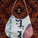 Green Prophet Upcycles Jordan's Politicians Into Hip Handbags