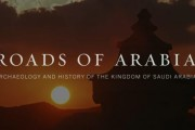 'Roads of Arabia' show heads to San Francisco