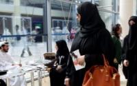 UAE moves to raise political awareness of Emirati women