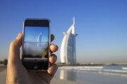 UAE government launches official Instagram account