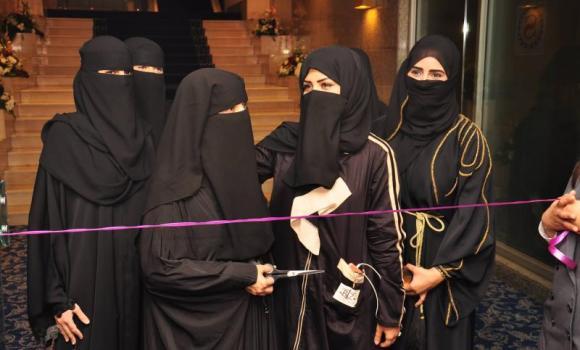 First Saudi woman lawyer