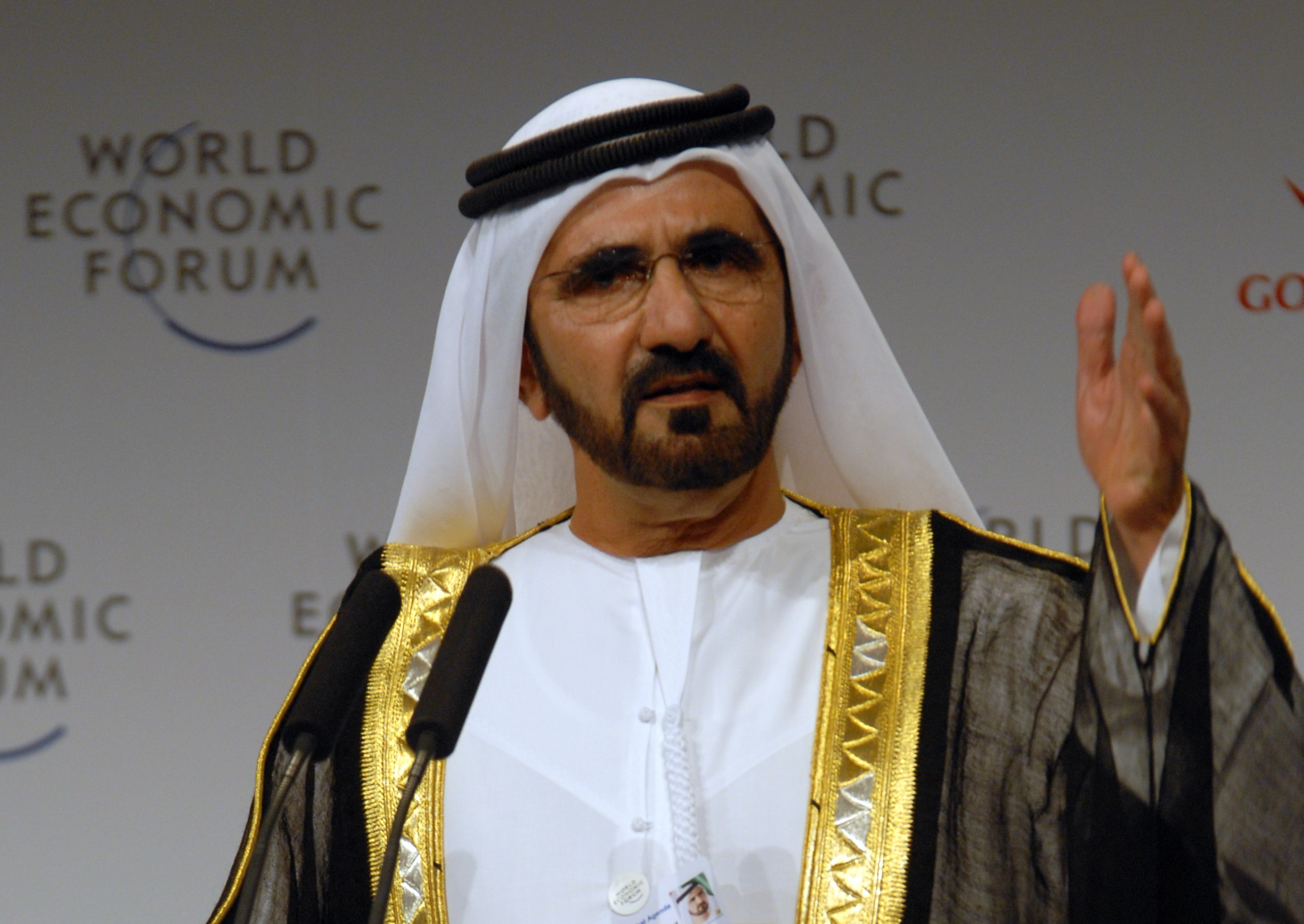 Elan Uae National Day 13 Powerful Quotes From Uaes Innovative