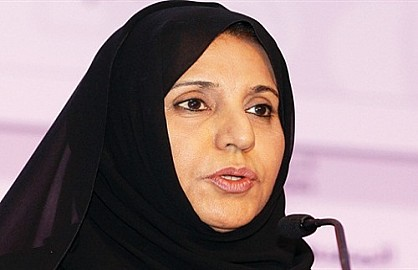 Sheikha Fatima