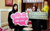 From KSA to the Arab World: Hadafi funds and mentors female entrepreneurs