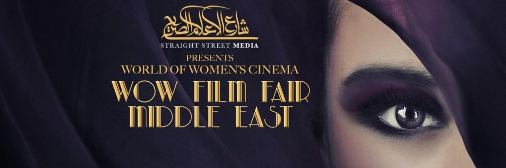 WOW film fair middle east