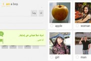 Language learning platform Duolingo launches in the Arab world