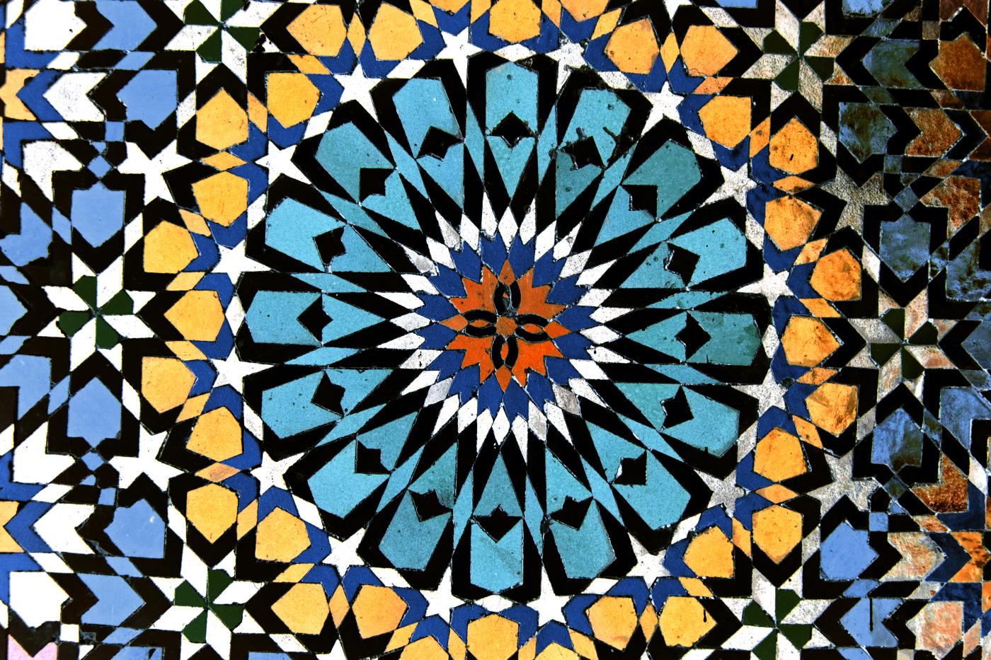 Arabesque Designs In Islamic Art