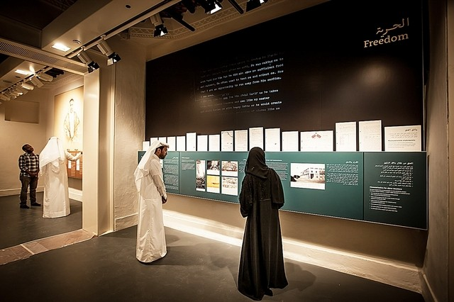 Doha slavery museum confronts past to help Qataris shape future