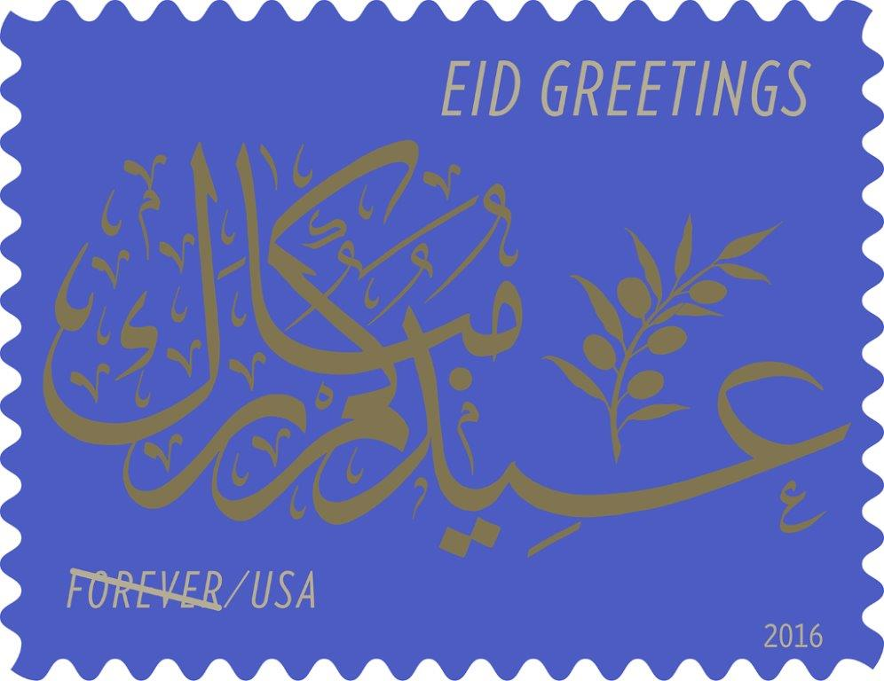 Postal Service Commemorates Two Most Important Muslim Festivals With New Eid Greetings Stamp