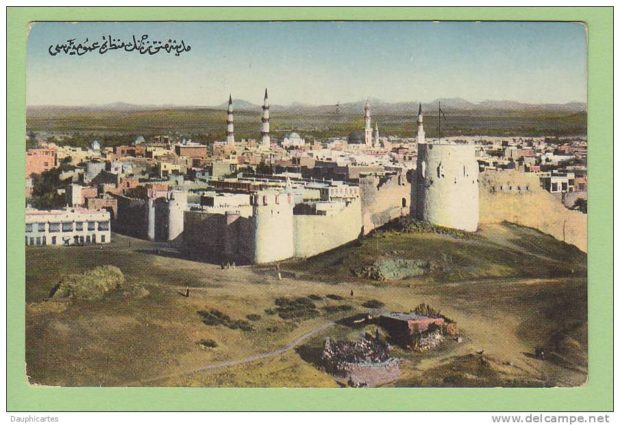 Saudi Projects to Restructure Sites Related to Prophet Muhammad's Biography