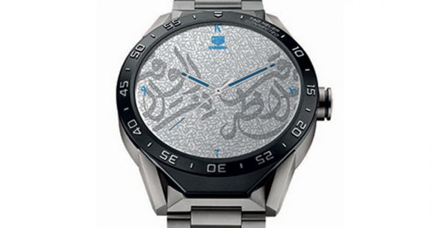 Beirut's 'Banksy' creates Arabic scripted luxury watch for Tag Heuer