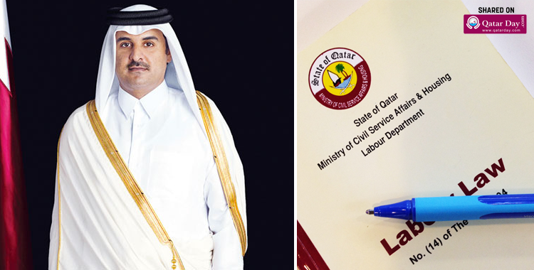 No NOC, No BAN Period, The FREEDOM to change JOBS, No BARS to EXIT… Qatar New Labor Law to take Effect on DEC. 13, 2016