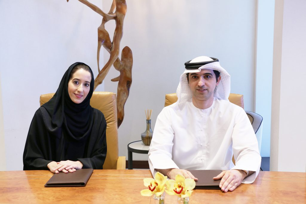 Launch of UAE's first Environmental Endowment