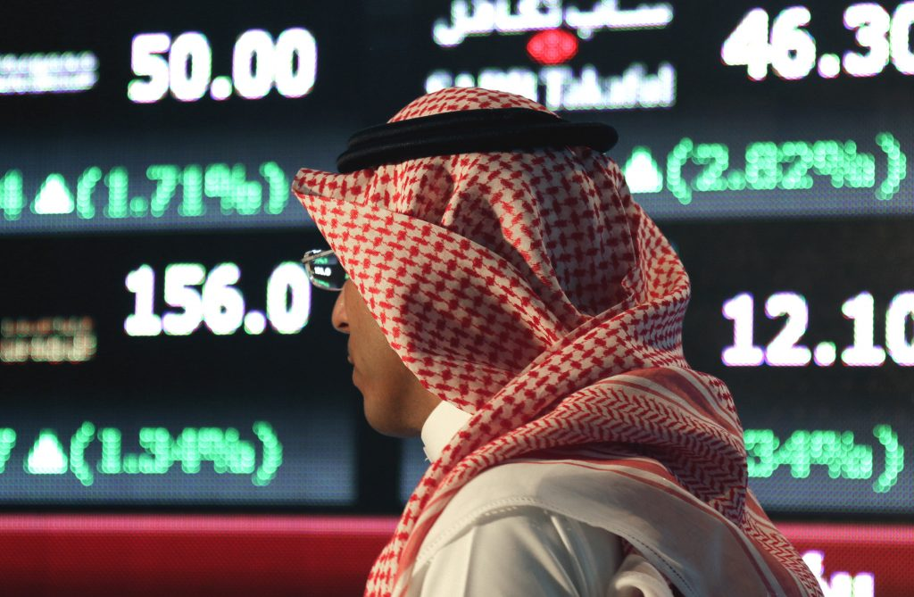 Sarah Al Suhaimi to Become the First Woman to Head Saudi Arabia's Stock Exchange