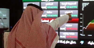 Saudi Arabia is all set for the world's biggest IPO: Here are the vital stats