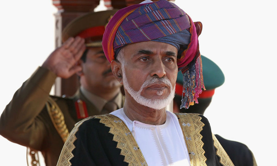 The Omani Succession Envelope, Please