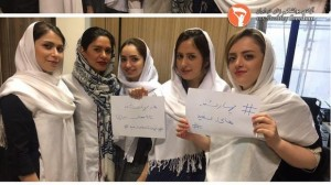 How #whitewednesdays aims to give Iranian women a voice