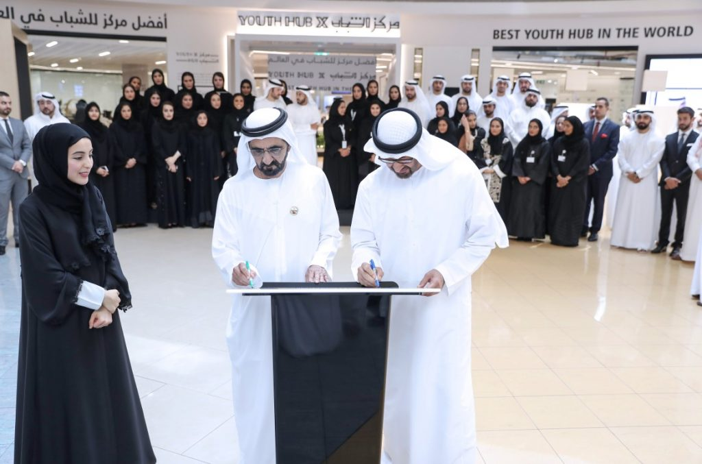 Sheikh Mohammed, Mohamed bin Zayed inaugurate best youth centre in the world