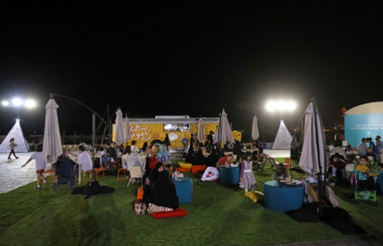 Celebrate fun-filled days of cinema, music and live performances at the Ajyal Stage