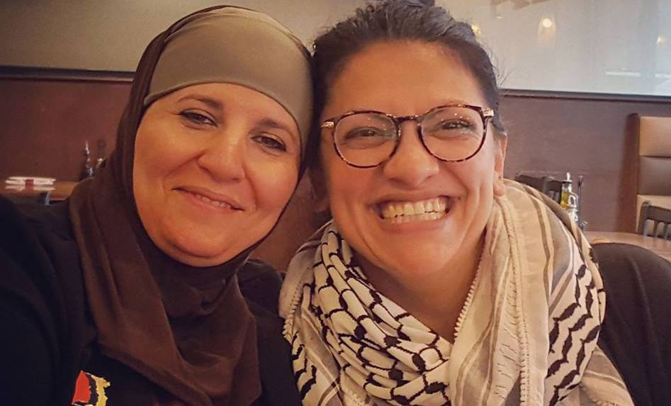 Rashida Tlaib to wear Palestinian dress at US Congress swear-in